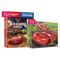 迪士尼流利阅读系列全套4册+迪士尼赛车总动员故事书男孩智慧成长拼音读物全套4册 赛车飞机总动员 闪电麦昆图画书极速挑战