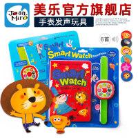 【满150减50 仅限今日】原装进口 美乐儿童发声玩具有声智能手表儿歌0-3岁早教益智礼品