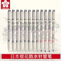 日本SAKURA樱花防水勾线笔手绘漫画针管笔设计描边笔草图笔绘图笔套装