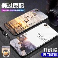 oppoa1手机壳 oppoa3手机壳 oppo a1钢化玻璃A83个性创意全包边防摔手机套硅胶男女款oppoa83手