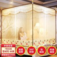 蚊帐三开门坐床式方顶拉链全底1.5米双人家用1.8m床蒙古包公主风