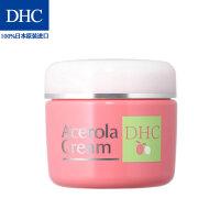DHC樱桃果明美白美容霜 40g 清爽保湿淡斑改善暗沉 面霜