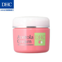 DHC 樱桃果明美白美容霜 40g 清爽保湿美白淡斑防暗沉 控油面霜