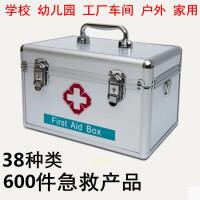 急救包药箱 急救包车用家庭车载应急包 车载急救包家用箱