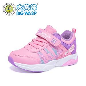 大黄蜂童鞋 女童鞋子2018新款秋冬季儿童运动鞋女孩休闲可爱6-9岁