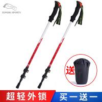 20180520040610121登山杖铝合金超轻伸缩户外外锁直柄折叠钛碳素手杖