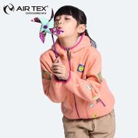 AIRTEX/亚特 防风保暖弹力包边 连帽卫衣抓绒衣童款 英国时尚户外