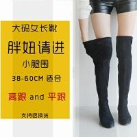 大码长靴女平跟大筒围女靴41-43特大号过膝靴冬胖腿粗弹力靴40 SN5469 黑色皮面 2.5厘米皮面