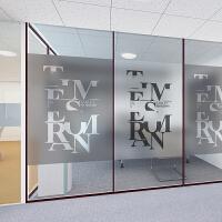 定制磨砂静电玻璃贴 设计企业文化办公室字母贴膜 防透防晒贴纸