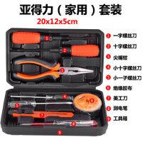 亚得力家用电钻手工具套装五金工具箱电工木工多功能专用维修工具
