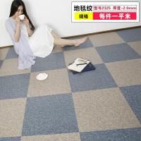 地板革PVC地板贴家用自粘地板贴纸防水耐磨卧室水泥地板革塑料胶