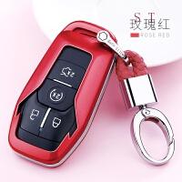 专用于福特钥匙包套林肯MKX/MKZ/MKC金牛座野马汽车钥匙扣壳改装