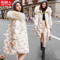 南极人羽绒服女中长款2018冬季新款韩版修身时尚百搭女式貉子毛大毛领加厚保暖抽绳收腰显瘦保暖外套