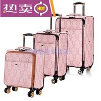 宇阳复古个性万向轮拉杆箱16寸18寸旅行箱24寸时尚行李箱登机箱拉链密码箱包女款潮