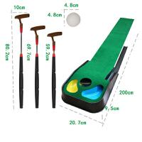 20180518215610250儿童高尔夫球玩具套装初学者推杆练习器球杆室内户外子运动 高尔夫练习垫 领券减5 (反