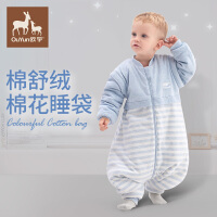 欧孕婴儿分腿睡袋宝宝纯棉花秋冬睡袋儿童防踢被子