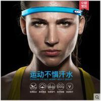 可调节运动头带硅胶导汗带男女止汗排汗带户外骑行跑步护头带