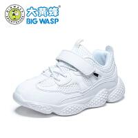 大黄蜂男童鞋 儿童网红老爹鞋2019新款时尚透气小白鞋小孩运动鞋