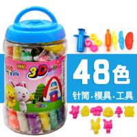 幼�翰誓�48色�和�24色3-4-5-6�q工具模具套�b橡皮泥男孩女孩玩具