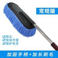 洗车工具擦车神器拖把除尘掸子刷子软毛车用套装家用清洁汽车蜡。