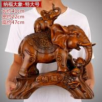 大象摆件一对旺财纳福夫妻象装饰品客厅摆件家居饰品乔迁礼物 特沉香