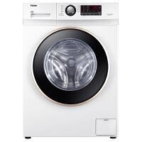 Haier/海尔 全自动滚筒洗衣机 9公斤 变频 洗烘一体XQG90U1空气洗护 智能衣联 衣物识别 空气洗