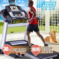 美国品牌爱康ICON旗下PRO-FORM智能跑步机 家用静音14714升级版 健身器材