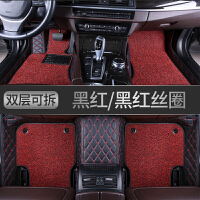 雪佛兰科沃兹科鲁兹经典探界者新迈锐宝XL赛欧专用全包围汽车脚垫