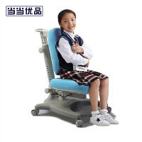当当优品 可升降儿童学习椅 星空单背椅 蓝色 XKY101
