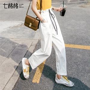 七格格夏季高腰直筒裤子女宽松2019新款韩版显瘦百搭学生工装裤春