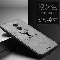小米mix2s手机壳小米mix2潮男max2软布纹保护套硅胶max3全包防摔mis米新款女超薄 mix2麋鹿 - 典雅