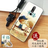 诺基亚X6手机壳NokiaTA-1099手机防摔保护套3D立体浮雕磨砂硅胶全包软套外壳诺基亚创意减压