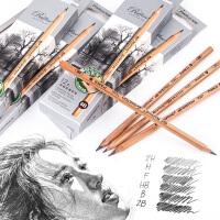马可素描铅笔套装2h4b初学者8b6b2b画画笔hb2比马克素描笔套装专业学生用5b美术用品绘画工具画画套装成人