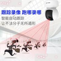 无线摄像头监控器高清套餐家用夜视手机室外远程wifi网络4ah