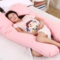 孕妇枕头护腰抱枕侧睡枕u型枕多功能睡枕托腹神器睡觉侧卧枕孕秋