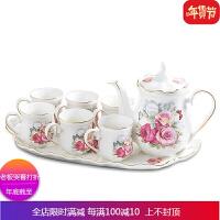 欧式礼盒装带托盘家用茶壶茶杯陶瓷整套茶具茶盘套装结婚礼物实用 自店营年货 8件