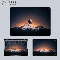 MacBook Air Pro电脑保护贴膜苹果笔记本创意贴纸Mac外壳全套13寸SN47