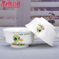 白领公社 儿童碗 创意简约家用可爱卡通男女学生吃饭4.5英寸小米汤面陶瓷饭碗餐具厨房用品