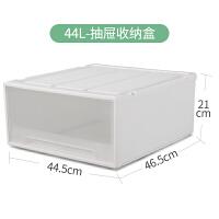 抽屉式收纳柜塑料整理箱大容量自由组合简易收纳柜子多功能储物柜 44L:46.5*44.5*21CM・ 1个
