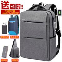 商务背包男士双肩包韩版潮流简约时尚电脑包旅行包休闲女学生书包