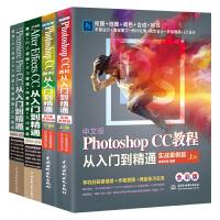 3本ps书籍 pr教程书籍 ps ccAfter Effects CC Premiere Pro CCae教程书籍 视
