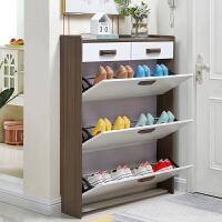 鞋柜家用门口超薄翻斗17cm黑胡桃大容量玄关门厅柜带抽屉收纳鞋架