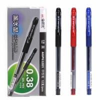 晨光文具 中性笔 黑水晶 AGP63201 中性笔0.38 水笔 办公用品