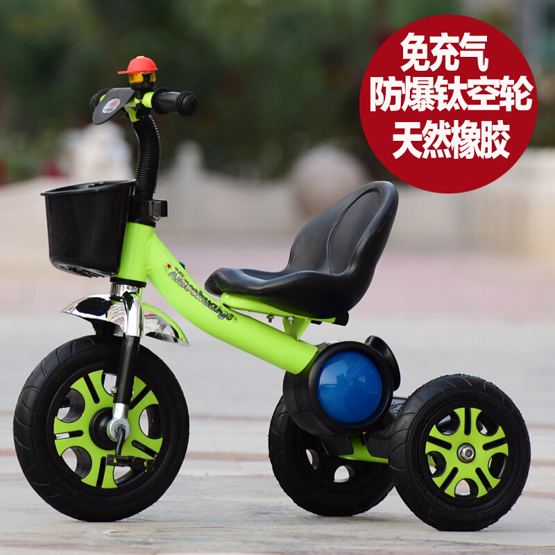 20180827120211620儿童音乐低音炮三轮车童车小孩脚踏车2-3-4宝宝自行车 浅绿色 花钛空轮音乐