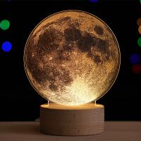 生日礼物小夜灯台灯创意3D月亮灯 月球灯小王子灯表白礼物女生 月球灯 遥控开关