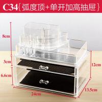 透明抽屉式化妆品收纳盒梳妆台桌面收纳柜组合 收纳化妆盒
