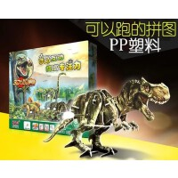 鸿威鸣恐龙拼图立体发条3d动力拼图儿童玩具6-12周岁恐龙拼插玩具