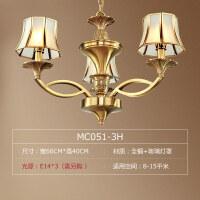 欧式吊灯客厅灯全铜餐厅吊灯灯客厅吊灯简约卧室灯具大气灯饰