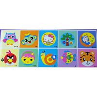 儿童diy手工制作幼儿园礼物宝宝纸盘贴画早教创意玩具3-5-7周岁