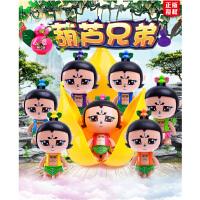 金刚葫芦娃玩具葫芦兄弟套装变形公仔手办动漫人偶送8个装神娃卡